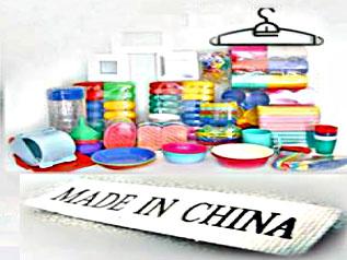 хозтовары из Китая