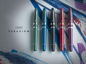 Luxury fountain pens - Paradigm range