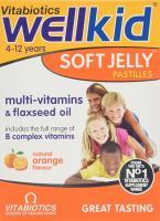 Vitabiotics Wellkid Soft Jelly Orange - 30 Pastilles