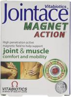 Vitabiotics Jointace Active Magnet - 18 Magnets