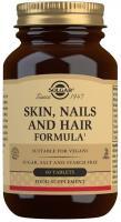 Solgar Skin Hair and Nails - 60 pack