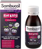 Sambucol Black Elderberry Kids Syrup - 120ml