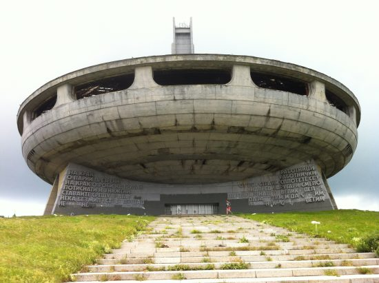 The House-Monument of the Bulgarian Communist Party