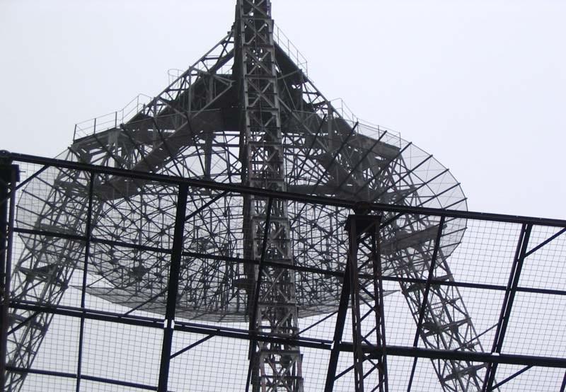 Zmiev Ionosphere Research Station