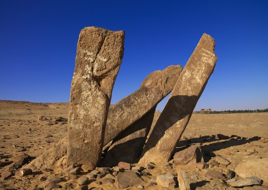 The Al-Rajajil Standing Stones