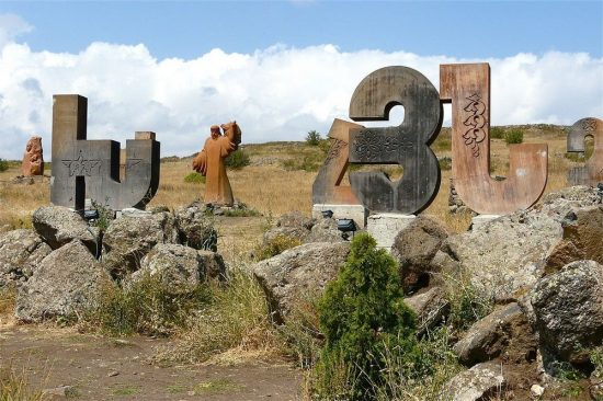 Monument to The Armenian Alphabet