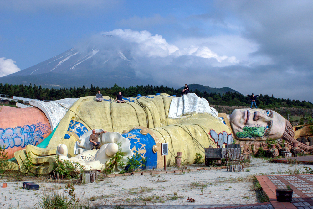 Gulliver's Travels Park