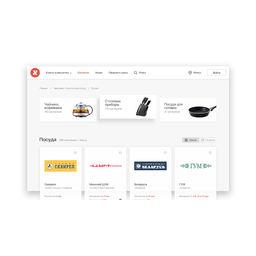 MTBank Halva site