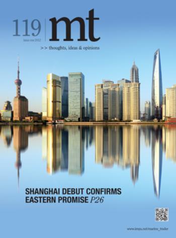 Marine Trader Issue 1 2012