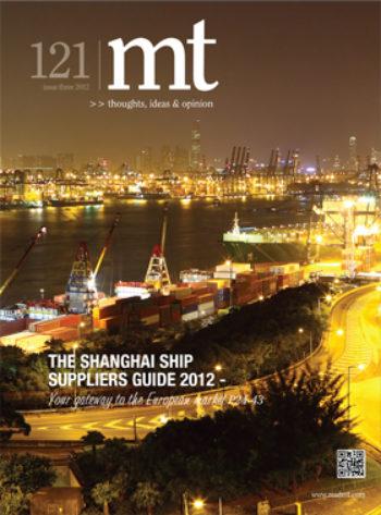 Marine Trader Issue 3 2012