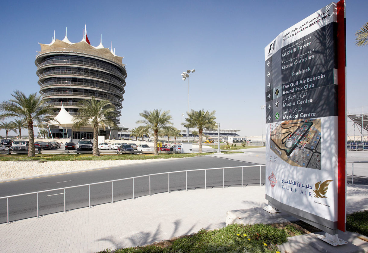 Bahrain International Circuit Wayfinding