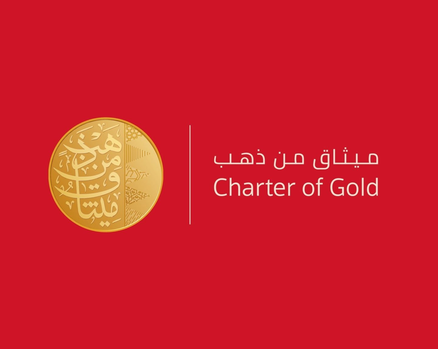 Interstate charter of gold