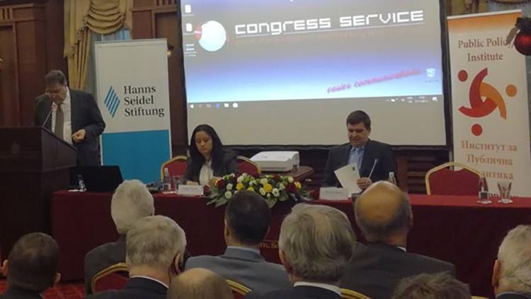 Конференция за Българското Ротационно Председателство на Съвета на Европейския съюз