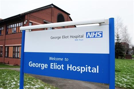 George_Eliot_Hospital.jpg