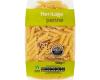 Heritage Penne Quills Pasta