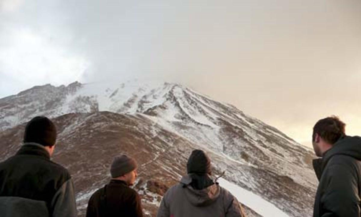 Group looking at Iran's Highest Peak