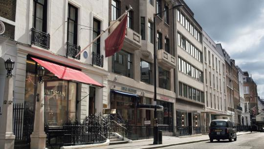 Savile Row (Image courtesy of Guy Hills/Huntsman, 2008)