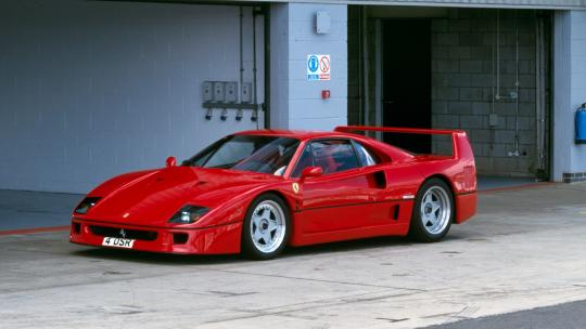 worlds most popular classic cars ferrari f40