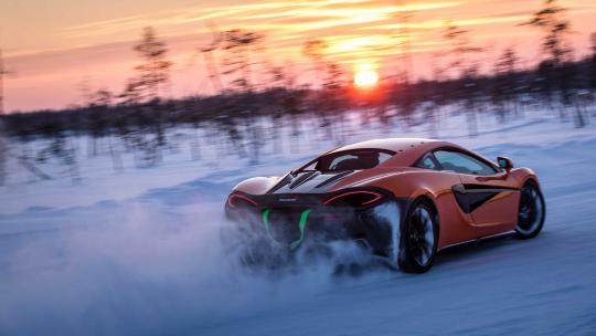 <h1>Dancing On Ice With McLaren: A Unique Driving Experience </h1>