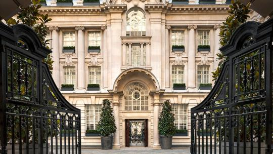 <h1>Hospitality Heroes: how London's luxury hotels are helping key workers</h1>