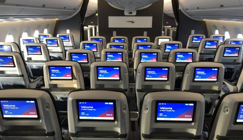 BA A350-1000 premium economy cabin