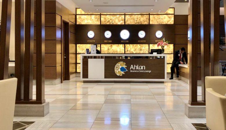 Ahlan Lounge Dubai