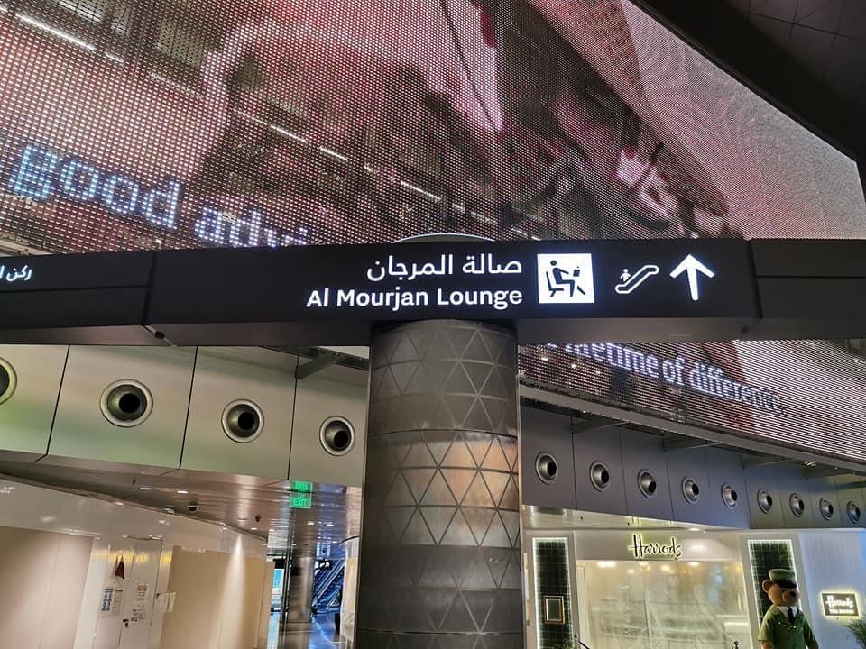 Qatar Airways Al Mourjan