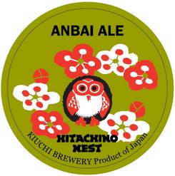 Hitachino Nest Anbai