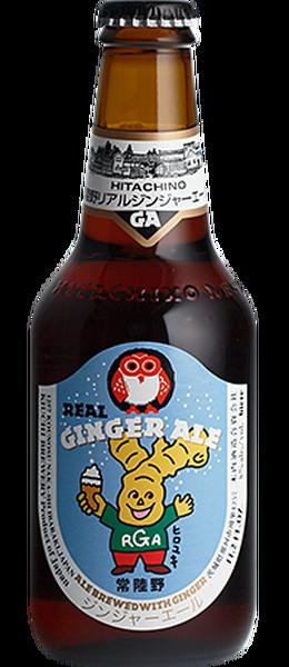 Hitachino Nest  Ginger Ale