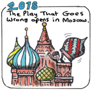 History of Mischief: 2018 (TPTGW Moscow)