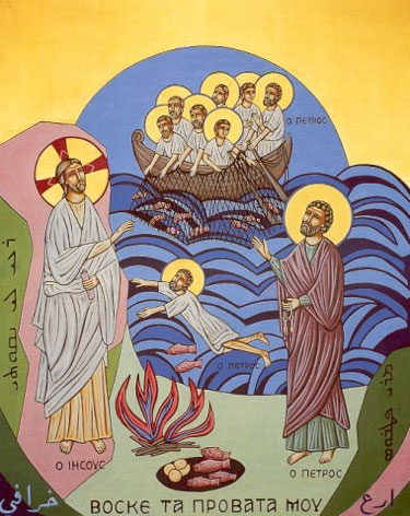 Alive again! Jesus and the fishes