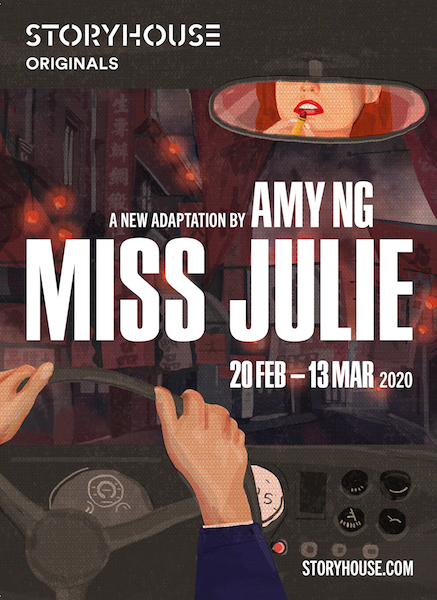 New Earth Theatre and Storyhouse announce UK tour of Miss Julie