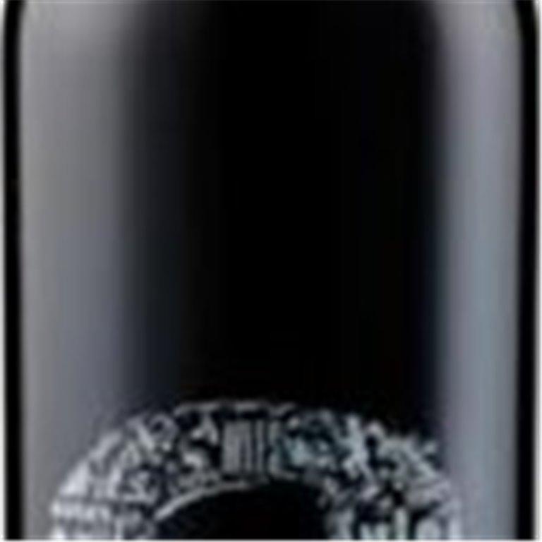 ir a Vino D.O. Cariñena