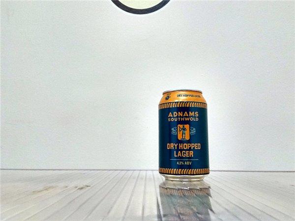 Adnams Jack Brand Dry Hopped Lager lata