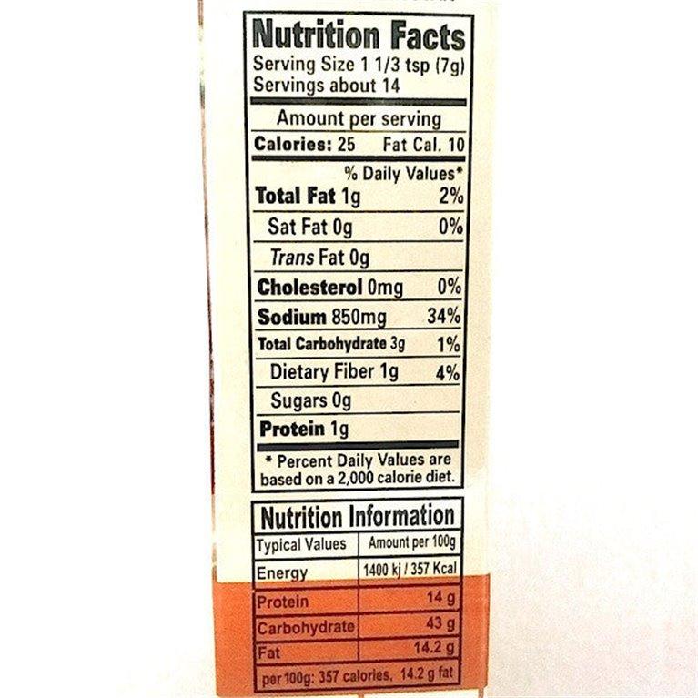 Chana Masala 100g, 1 ud