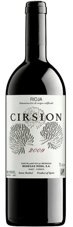 Cirsion 2010, 1 ud