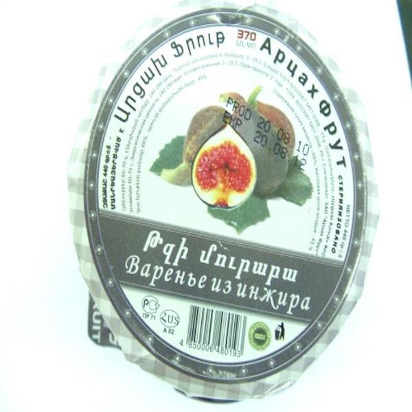 Confitura armenia de higo