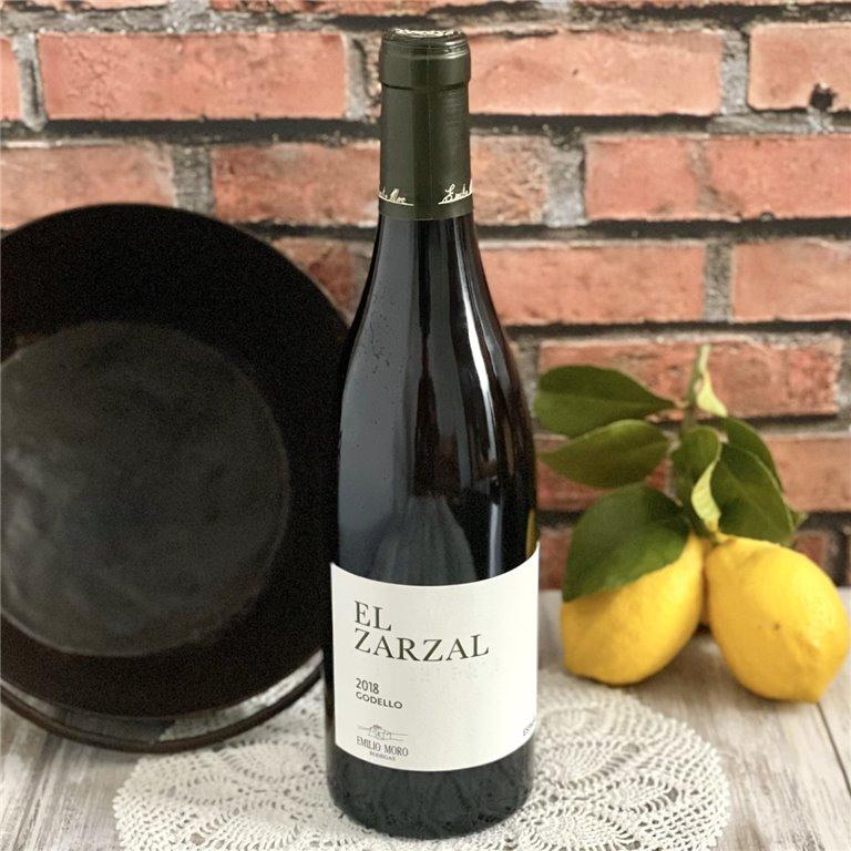 El Zarzal vino blanco D.O. Bierzo