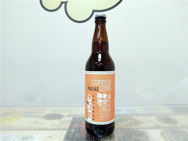 Epic Copper Cone Pale Ale