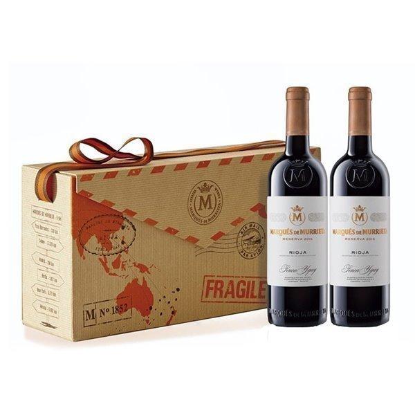 Estuche de 2 Vinos Marqués de Murrieta Reserva
