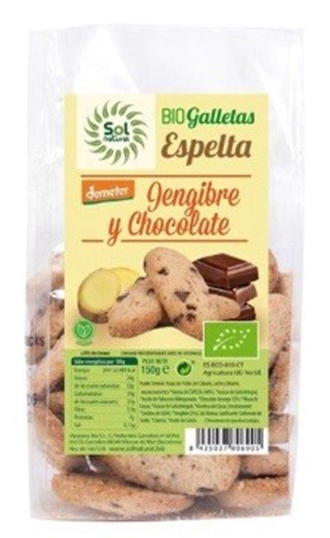Galletas de Espelta con Jengibre y Chocolate Bio 150g