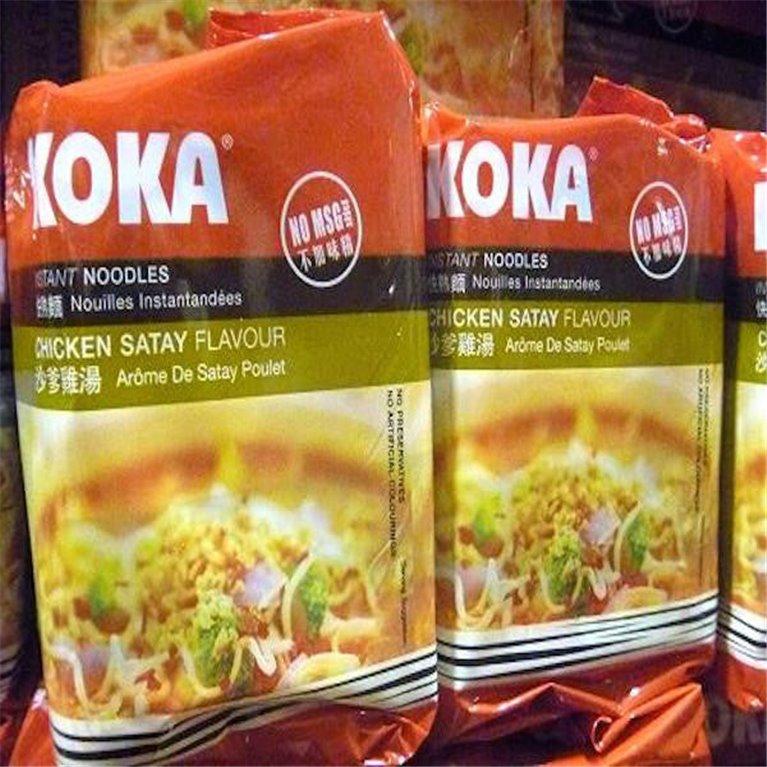Koka noodles satay pack de 5