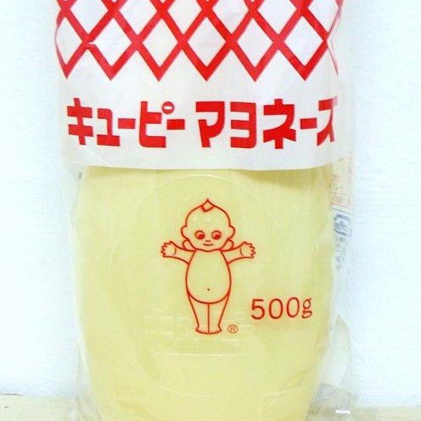 Mayonesa japonesa QP 310ml