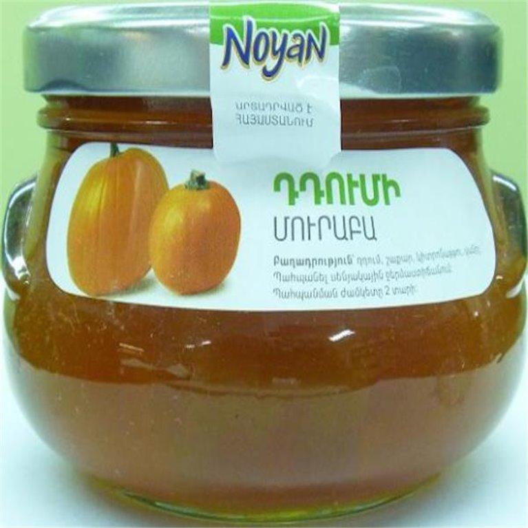Mermelada armenia de calabaza, 1 ud