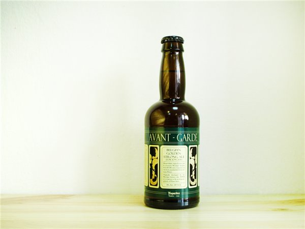 Naparbier Avant-Garde Belgian Golden Ale (2016)