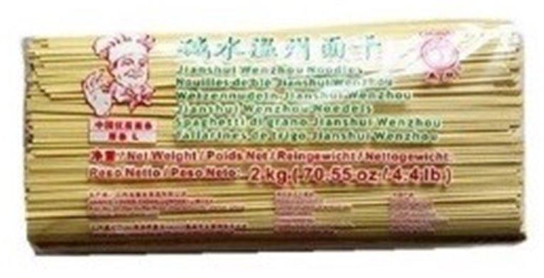 Noodles de Arroz Vermicelli 2kg, 1 ud