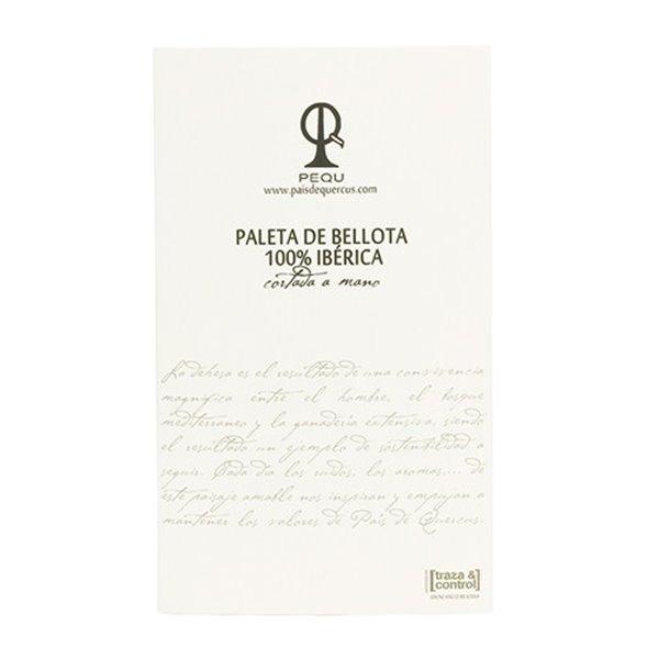 Paleta Ibérica Pura de Bellota Loncheada