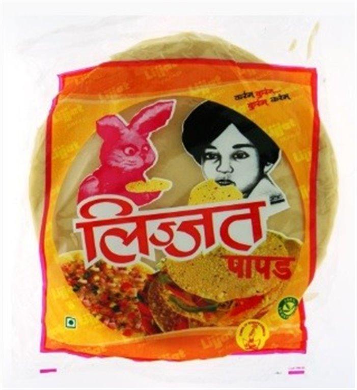 Papadum Sindhi Masala 200g, 1 ud