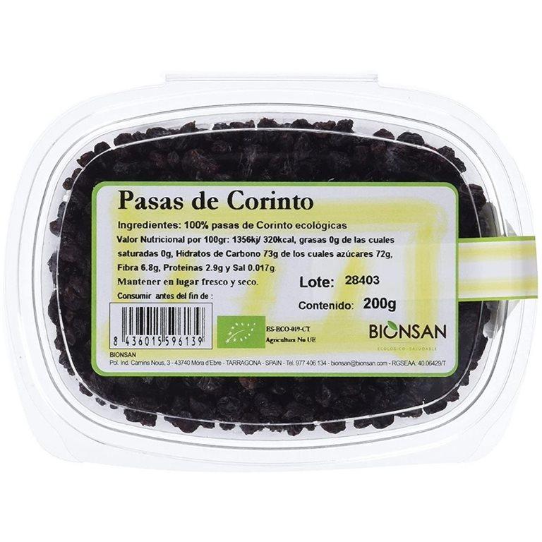 Organic currants -200gr