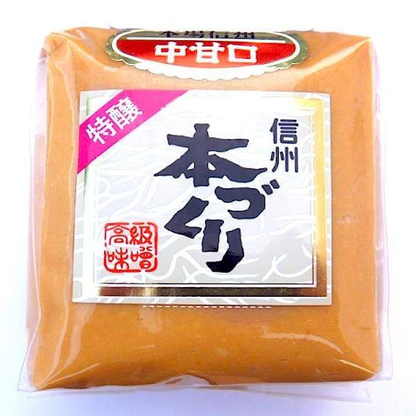 Pasta de miso blanco 400g